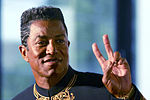 Jermaine Jackson (R&amp;B)