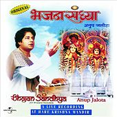 anup jalota bhajans free download