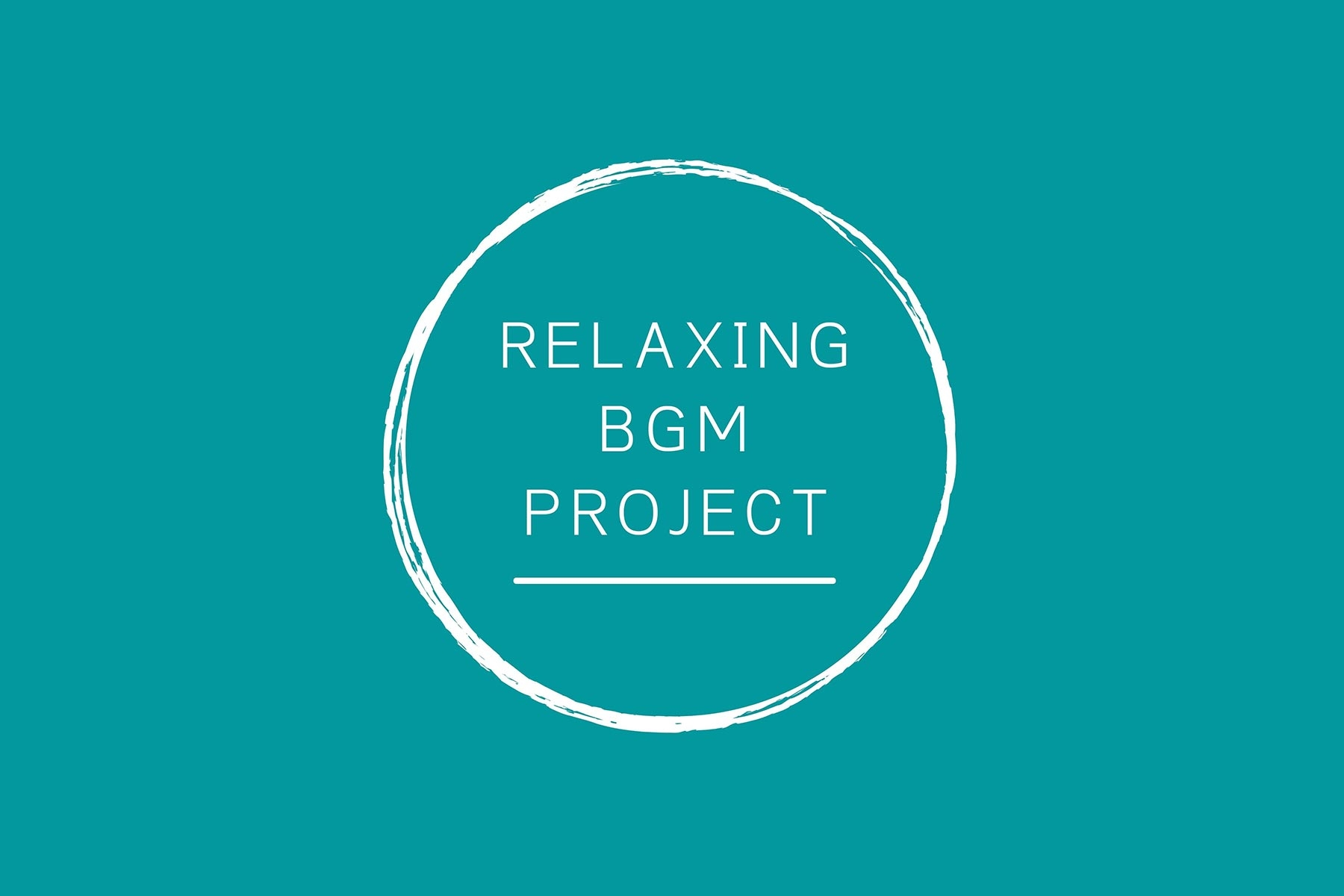 Relaxing BGM Projectの画像